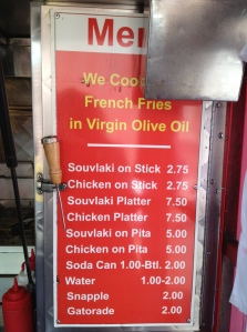 What to eat at Souvlaki King of Astoria