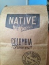 Native Roasters, Colombia